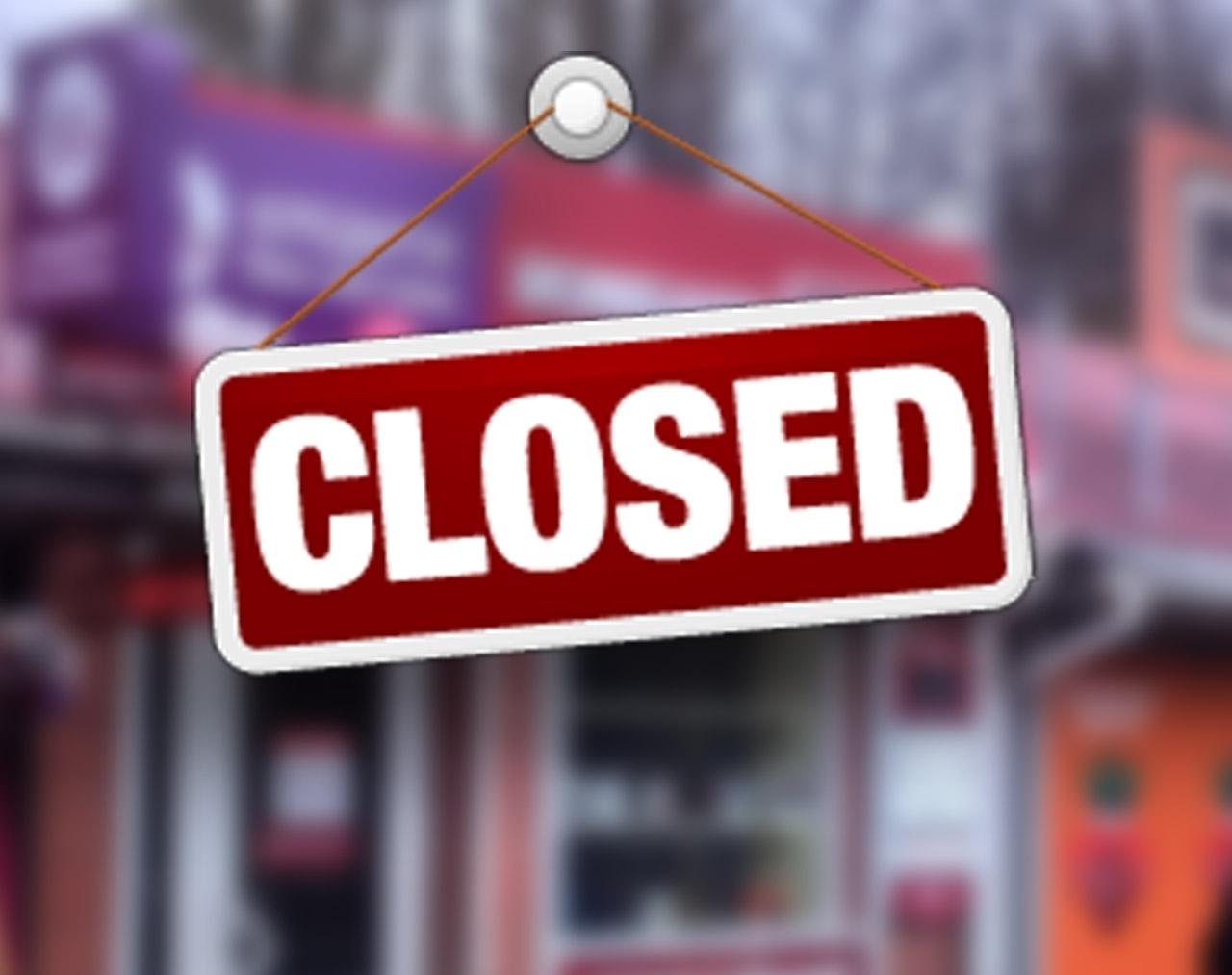 Закрылось одно из отделений «Благо» в столице