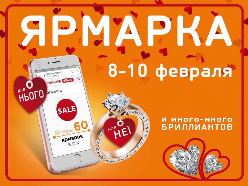 Не пропустите первые ярмарки в этом году: Киев, Херсон и Одесса