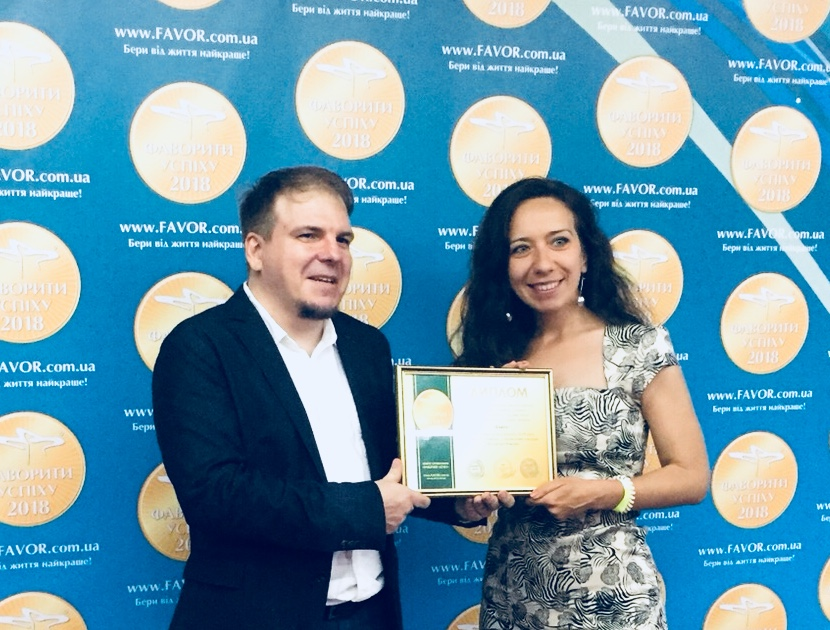 «Благо» вручений диплом «Фаворитів Успіху 2018»