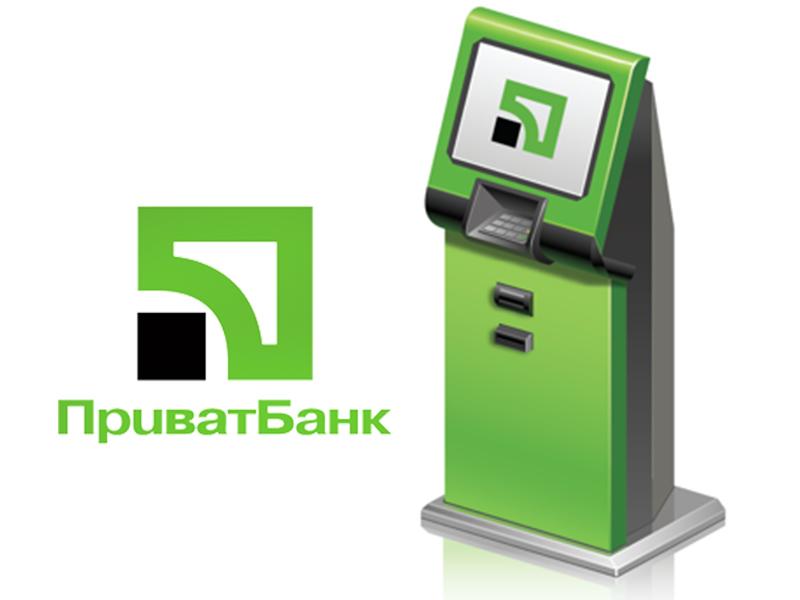 Оплатить беззалоговый кредит «Благо» можно через сервисы ПриватБанка