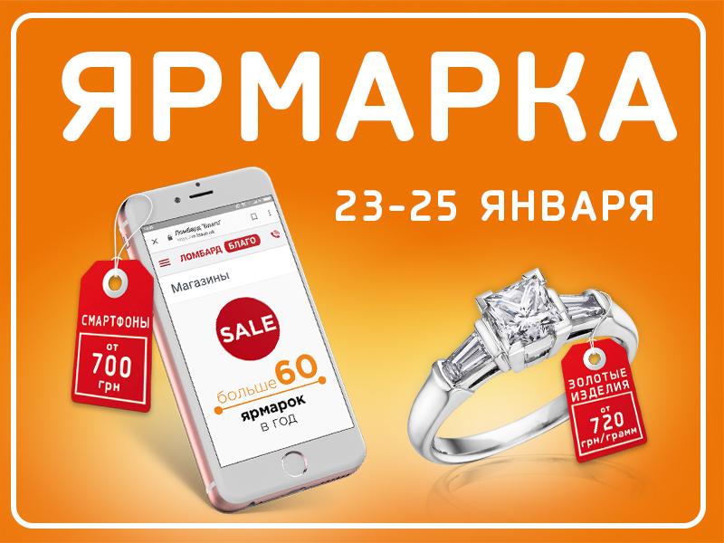 Первые ярмарки этого года в Киеве и Первомайске