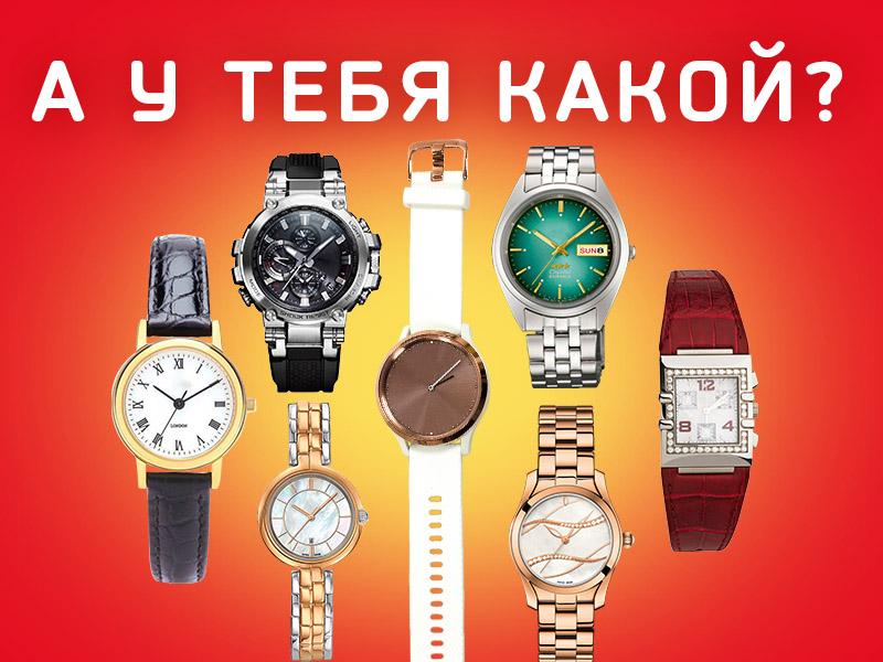 Профессиональная и объективная оценка часов - в 2 раза больше денег!