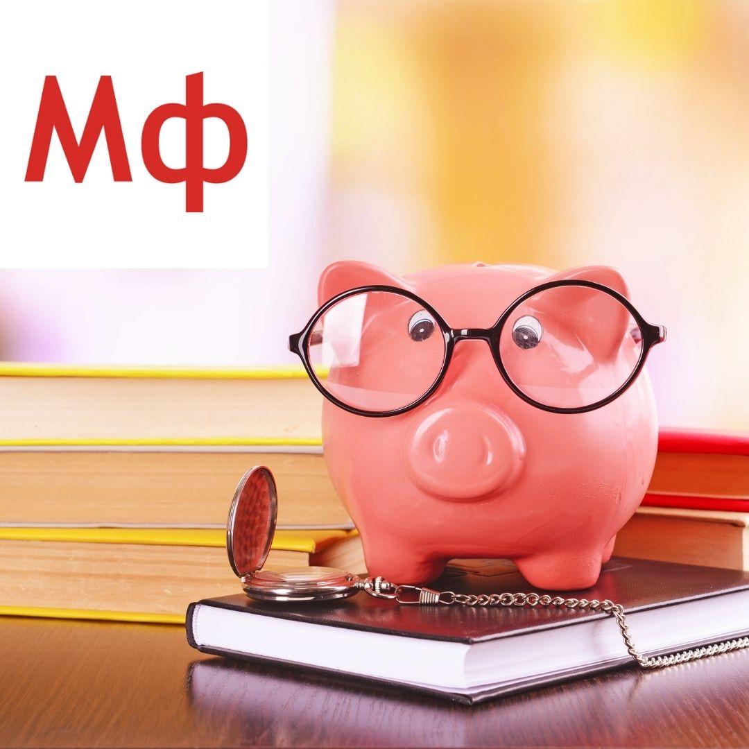 Как правильно экономить деньги?  5 советов от финансовой компании «Благо»