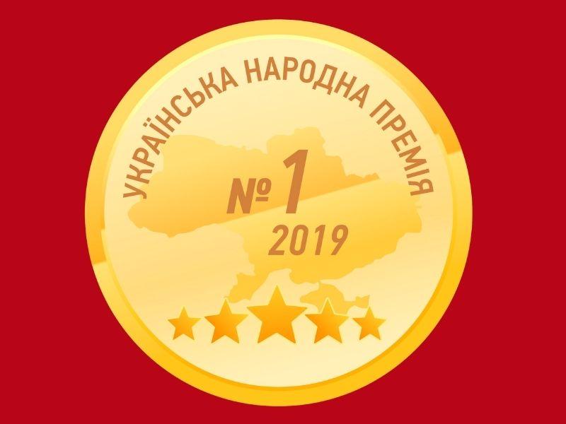 Фінансова компанія «Благо» у списках найкращих ломбардів України