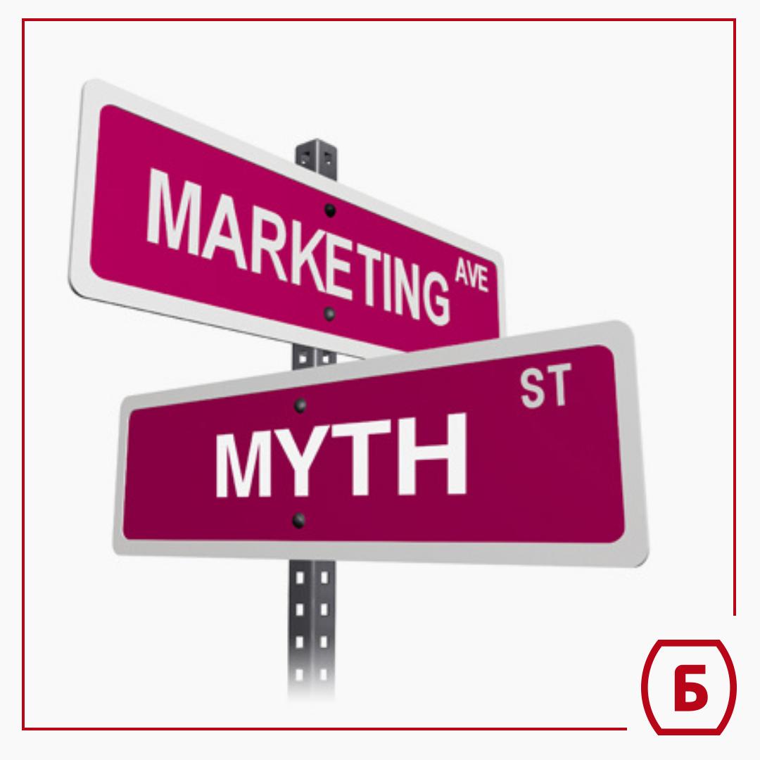 Мифы и хитрости. Часть первая: маркетинг - известные люди и продажи