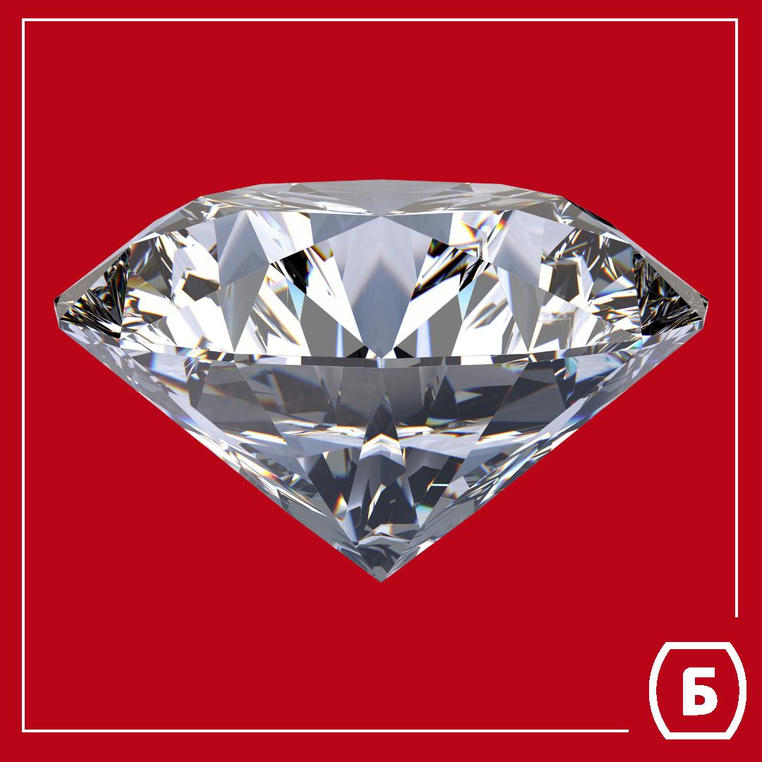 Лучшие друзья девушек - бриллианты?